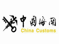 customs-policy