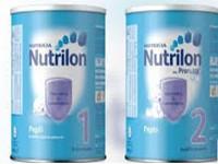 Nutrilon Nenatal