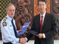 china-new-zealand-customs-aeo